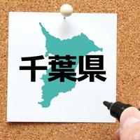 千葉県でスピリチュアル鑑定をするならどこ?人気占い師3選