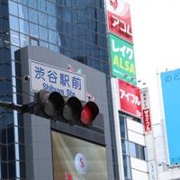 渋谷でスピリチュアル鑑定をするならどこ?人気占い師3選
