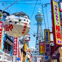 大阪で当たると評判のタロット占い師5選&お店の詳細情報まとめ